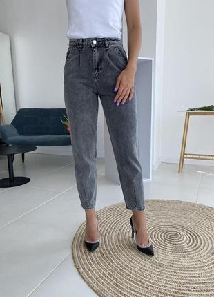 Балони жіночі джинси слоуч мом сірі чорні сині турция