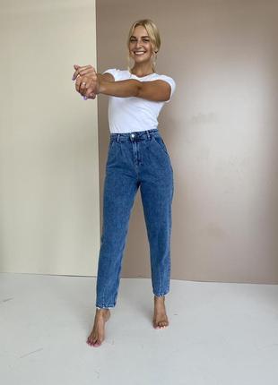 Слоуч джинсові штани балони новинка 2021 жіночі