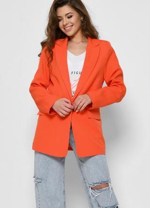 Оранжевый пиджак , длинный пиджак , пиджак 44 размер , летний пиджак