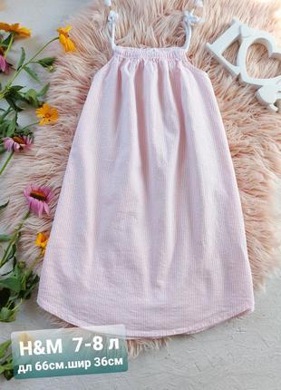 Платье, сарафан 7-8л
