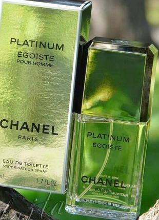 Chanel egoiste platinum оригинал_eau de toilette 7 мл затест распив отливанты