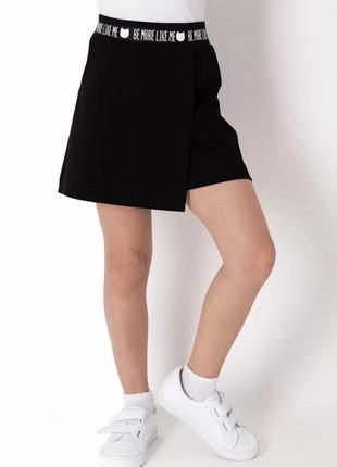 Школьные юбка-шорты