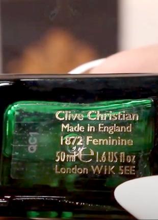 Clive christian 1872 women оригинал_pеrfumе 3 мл затест распив отливанты10 фото
