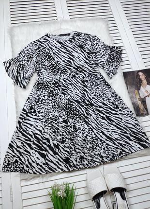 Платье в зебру boohoo