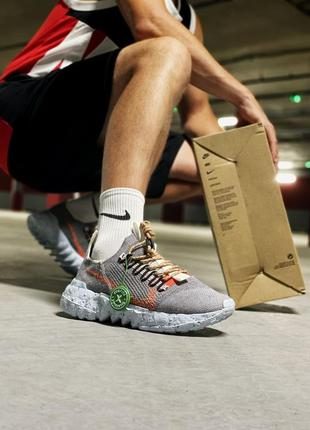 Мужские кроссовки nike space hippie