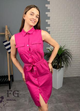 Платье 9390