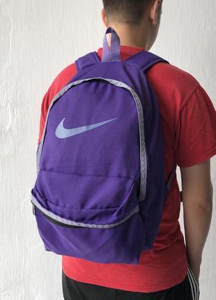 Крутий рюкзак, портфель nike athletes halfday bts backpack purple