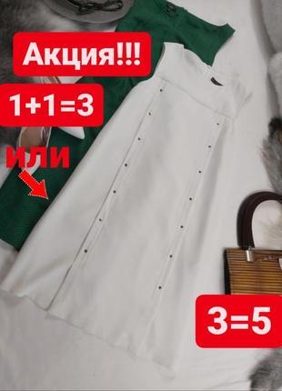 Шикарное стильное белое платье от zara