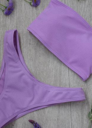 Купальник фиолетовый рубчик