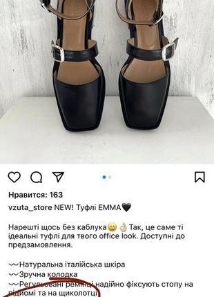 Актуальные кожаные туфли с прямоугольным носочком5 фото