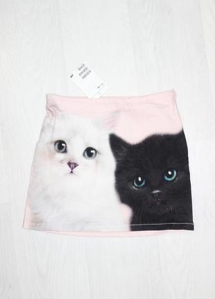 Юбка кошки