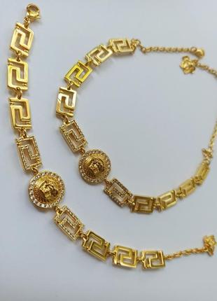 Набор браслет и ожерелье