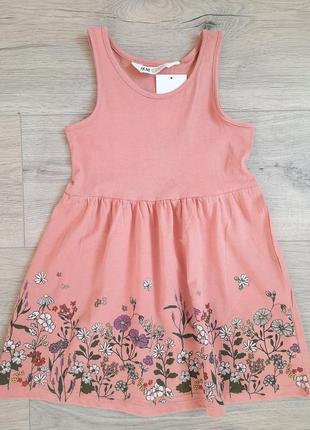Сукня h&m, англія 🌼🌸  4-6р
