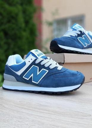 New balance 574 🍏 синие женские кроссовки нью баланс