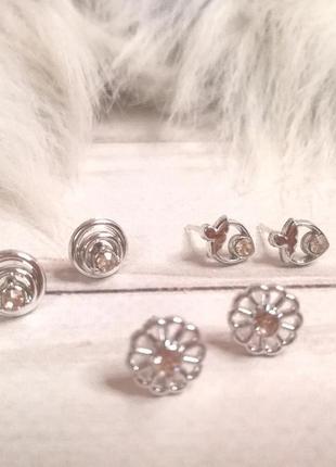 Серьги сережки гвоздики в подарок