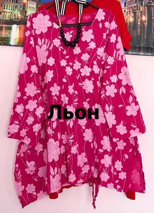 Лляна туніка в квіти , блуза