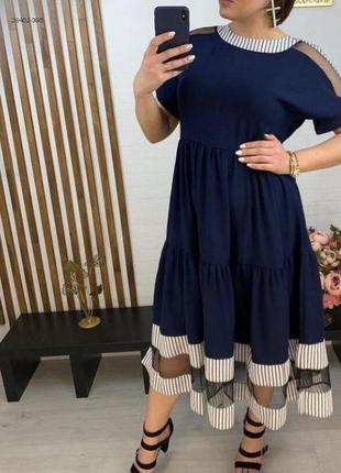 Женское платье синее 38-70 размера
