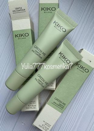 Нежный увлажняющий гель для кожи вокруг глаз kiko milano green me