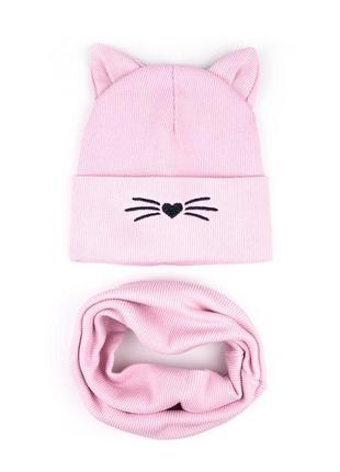 Набор комплект шапка и хомут для девочек с ушками и вышивкой котика😻