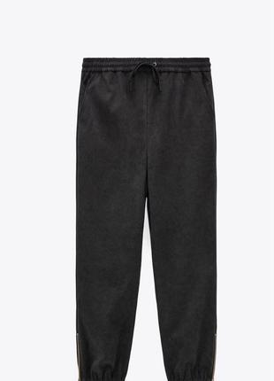 Джоггеры штаны