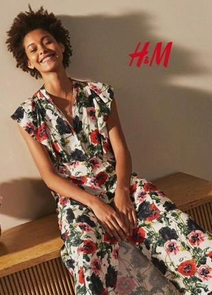 H&m цветочное платье кафтан миди оборки рюши цветочный принт цветы маки