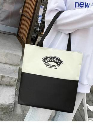 Новый набор 4 в 1 рюкзак в школу , городской качество / сумка / клатч / пенал5 фото