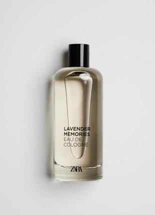 Lavender memories от zara, 120 ml, оригинал