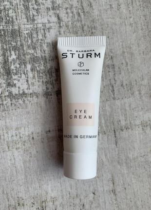 Крем для кожи вокруг глаз dr. barbara sturm eye cream
