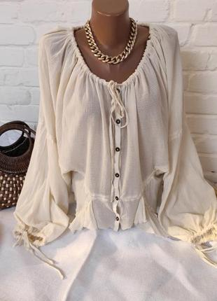Блуза allsaints
