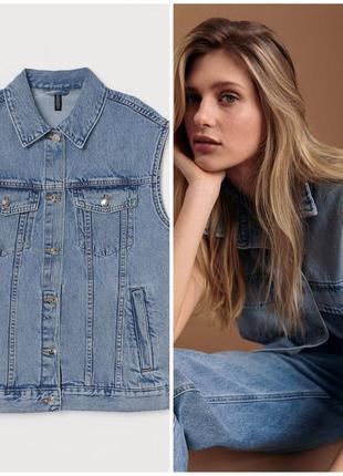 Трендовая джинсовка/ джинсовая жилетка h&m
