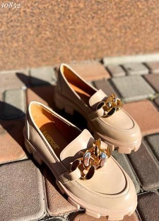 Туфли лоферы эко-кожа бежевый