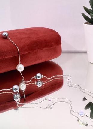 Женская цепочка для очков серебристая с бусинами