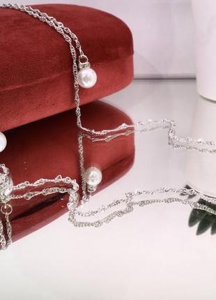 Женская цепочка для очков серебристая с подвесками жемчужинками