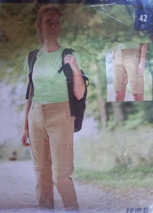 Треккинговые штаны трансформер шорты функциональные x-cite германия