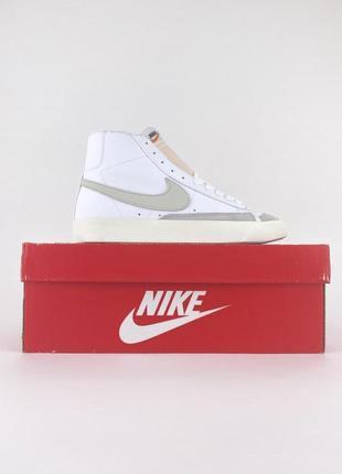 Nike blazer mid '77 white