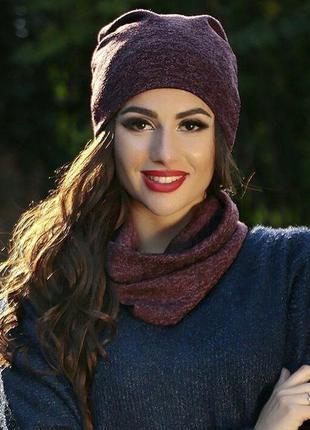 Новая марсаловая трикотажная шапочка с ангоры на зиму, осень