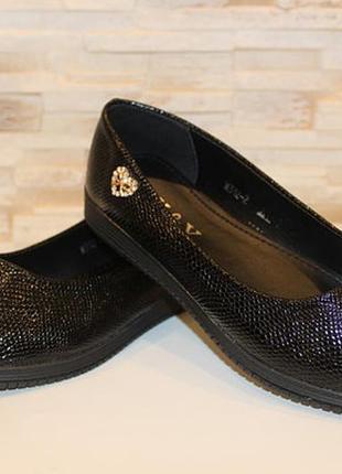 Туфли балетки женские