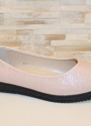 Туфли балетки пудровые