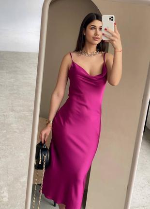 Сукня-комбінація