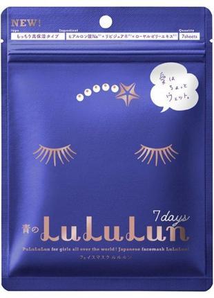 Lululun moisturizing face mask blue увлажняющие маски япония