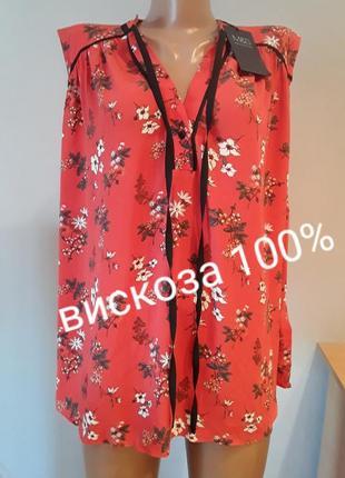 Невесомая блузка коралового цвета в принте,новая,батал