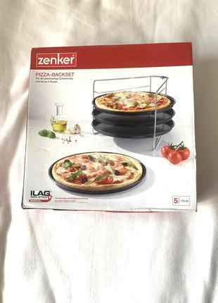 Набор форм для пиццы 4 шт с подставкой zenker