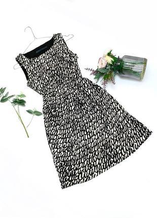 Сарафан платье с карманами