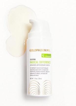 Goldfaden md radical difference – антивозрастная сыроватка/серум