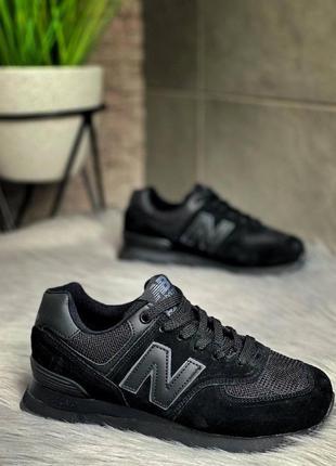 Чёрные стильные кроссовки женские5 фото