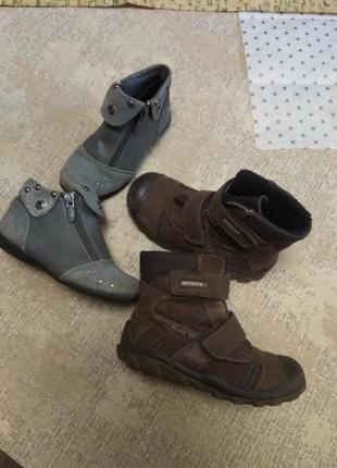 Демисезонные ботинки, сапожки, сапоги