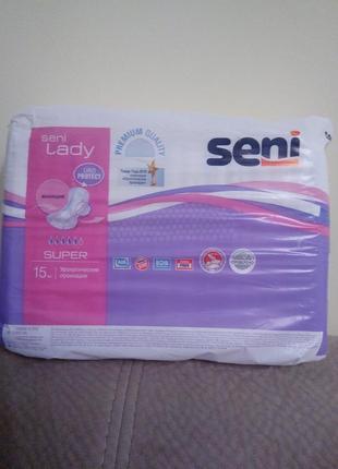 Урологічні прокладки seni lady super 5 капель