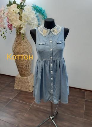Рубашка-платье с расшитым воротником италия коттон