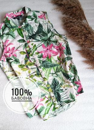 ✨неймовірна , натуральна , бавовняна блуза , рубашка без рукавів , безрукавка ,хлопок ✨