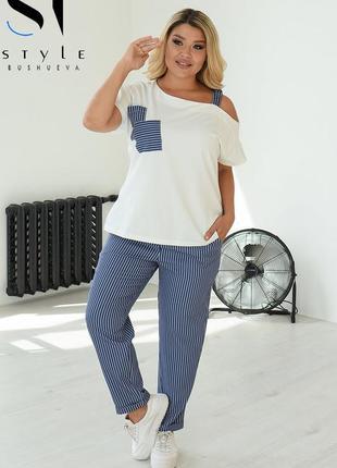 Костюм 70128 (блузка+брюки)